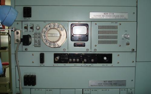 equipamento de comunicação da déc. de 1970