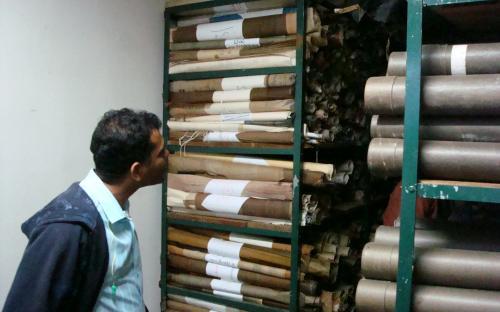 mapoteca do arquivo do meio ambiente